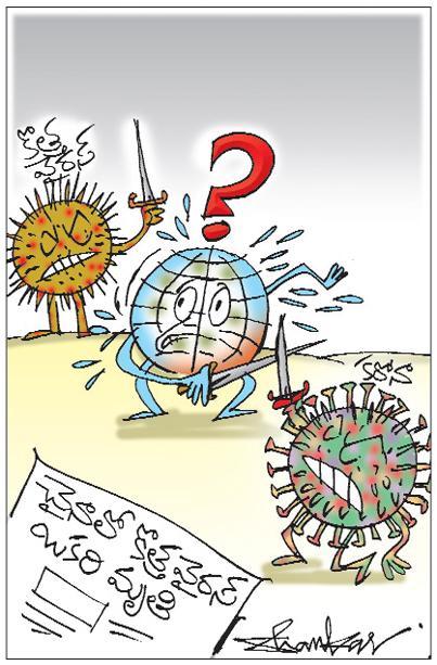 Sakshi Cartoon 26-03-2020