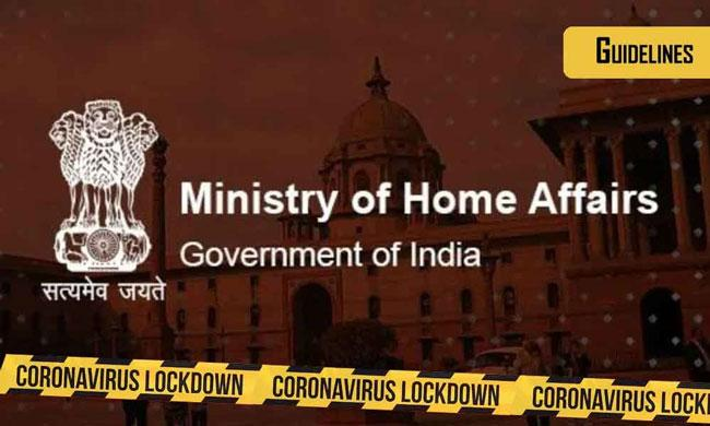 Home Ministry issues guidelines for strict enforcement of lockdown - Sakshi
