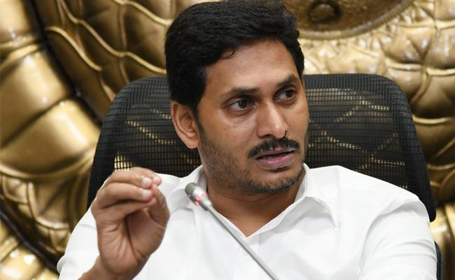 CM YS Jagan Mohan Reddy High Level Review On Essential Commodities - Sakshi