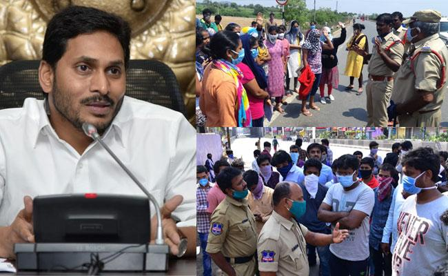 Andhra Pradesh Government Quickly Respond On Students Over Corona - Sakshi