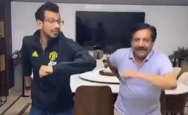 Chahal's First TikTok Video With Dad, Turns Into Meme Fest - Sakshi