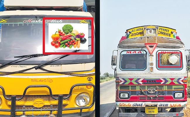 Passes For Supplies Of Goods In Telangana - Sakshi