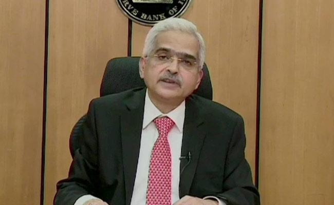 RBI cuts repo rate 75 bps point - Sakshi