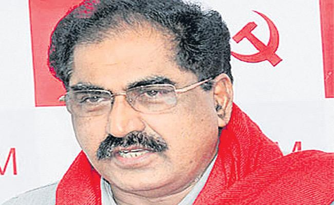 CPM Advises The State Government To Use Public Body Offices For Corona Treatment - Sakshi