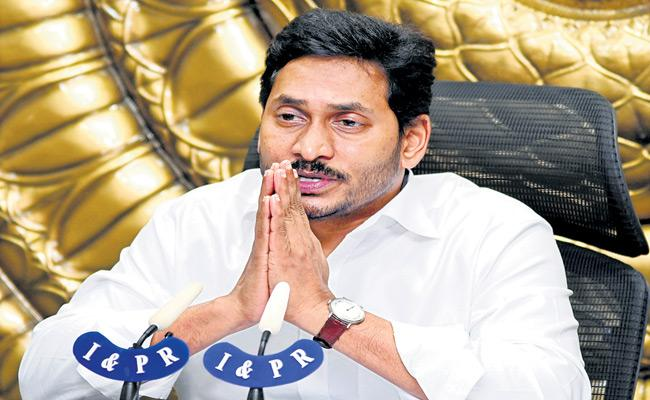 YS Jagan Mohan Reddy Request Public To Stay At Home - Sakshi