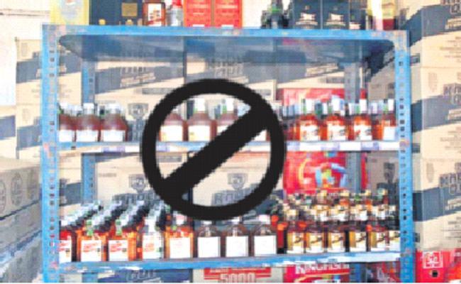 Alcohol Sales in SPSR Nellore in Lockdown Time - Sakshi