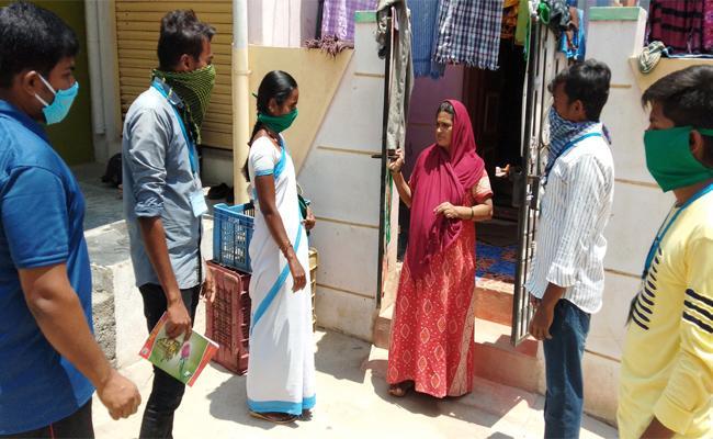 Grama Volunteer Update NRI List in Anantapur - Sakshi