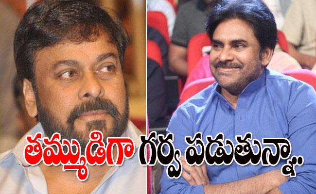 Pawan express happiness over Chiranjeevi donates 1 cr to Cine Workers - Sakshi