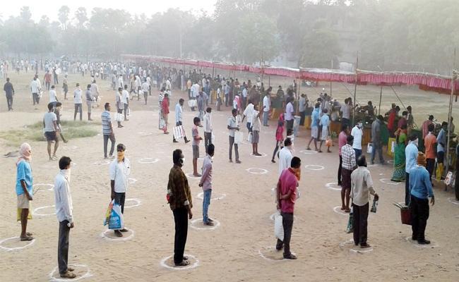 East Godavari People Participate Social Distance - Sakshi
