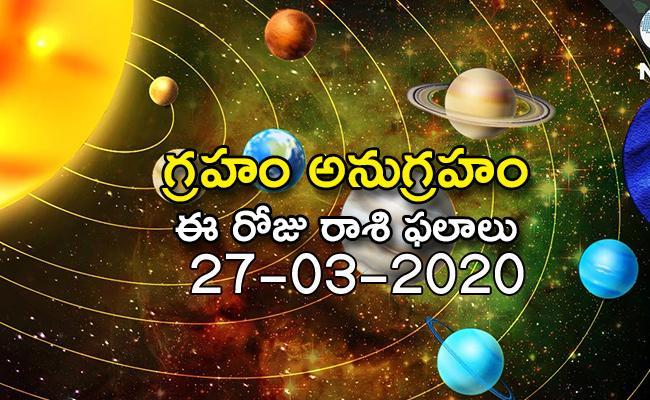 Daily Rasiphalalu in Telugu (27-03-2020) - Sakshi