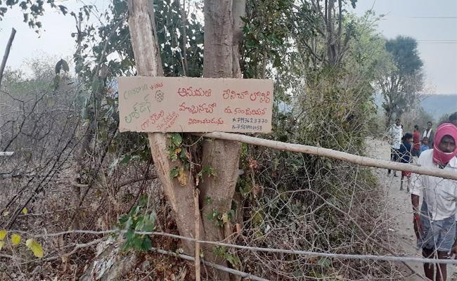 Adilabad Villagers Checkposts on Village Borders - Sakshi