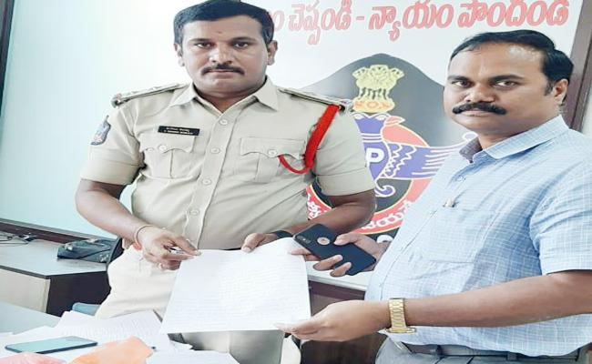 Case File Against Narayana E Techno Schools - Sakshi