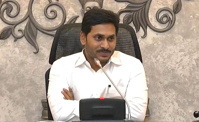 Andhra Pradesh Special Cabinet Meeting To Discuss Budget - Sakshi