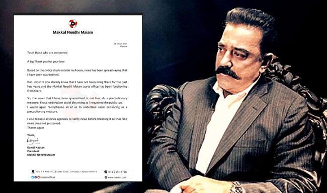 Not Under Home Quarantine, Says Kamal Haasan - Sakshi
