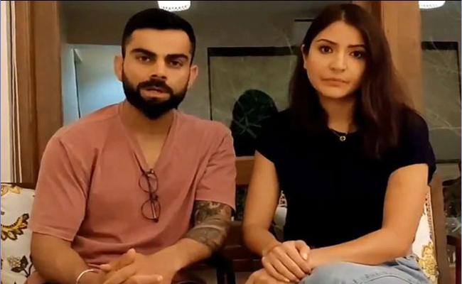 Corona Lockdown: Anushka Sharma Gives A Haircut To Kohli - Sakshi