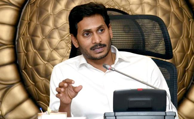 CM YS Jaganmohan Reddy Conducts Review Meeting On Covid-19 Prevention - Sakshi