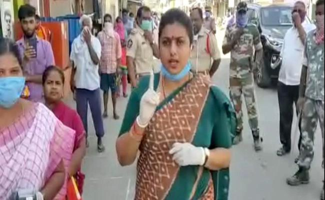 Coronavirus: RK Roja Says People To give Support To Police - Sakshi