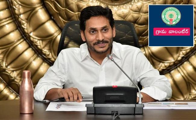 Kerala Adopt Grama Valentry System From Andhra Pradesh - Sakshi