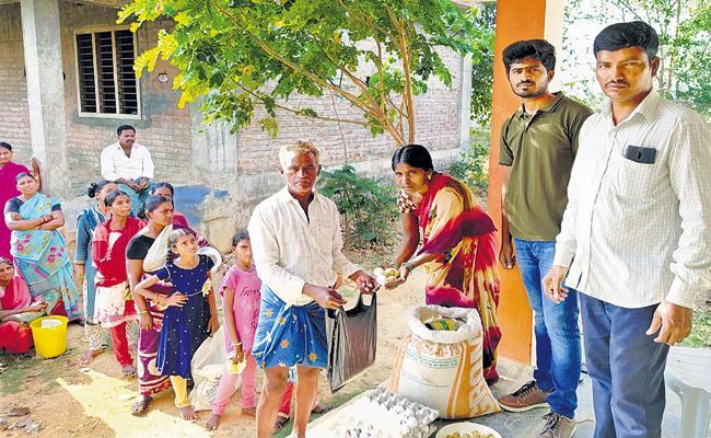 Jagananna Gorumudda Second Phase Distribution From April 1st to 14th - Sakshi