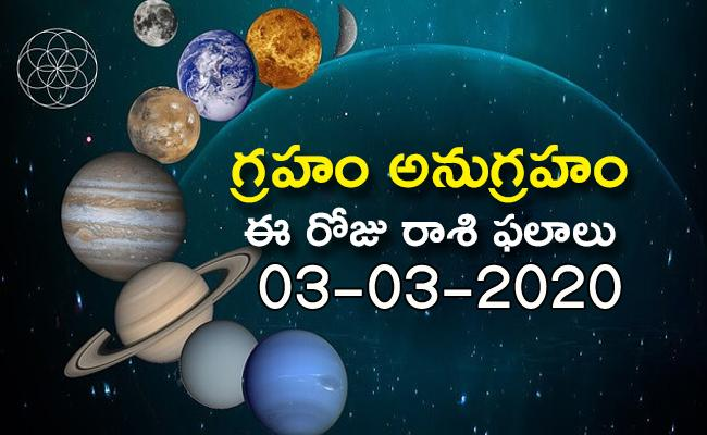 Daily Horoscope in Telugu (03-03-2020) - Sakshi