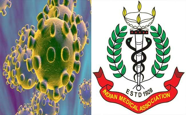Corona Virus: There Is Less Spread Here Due to Our Weather Conditions - Sakshi