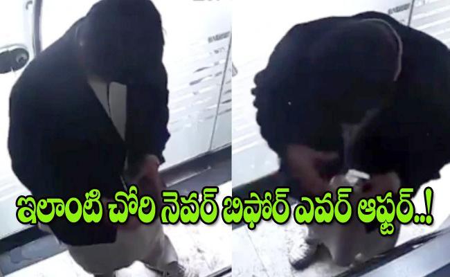 Coronavirus: Man Stealing Sanitiser From ATM Goes Viral - Sakshi