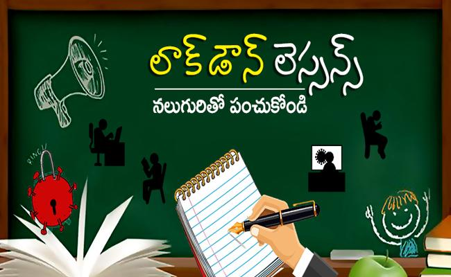 Lessons From Lockdown Write Your Story - Sakshi