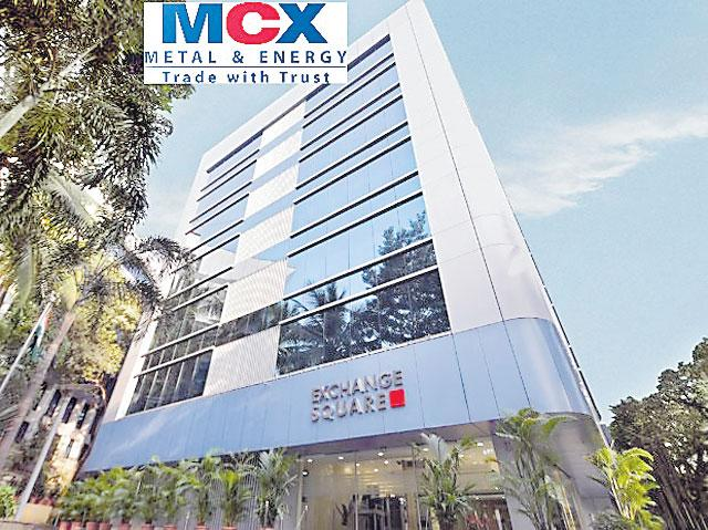 MCX offers up to 3x salary to those working from office - Sakshi