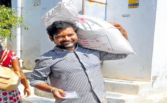 Coronavirus: AP Government Provided Free Ration To Poor People - Sakshi