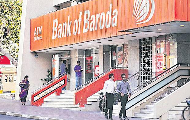 Indian Bank cuts various lending rates from April 1 - Sakshi