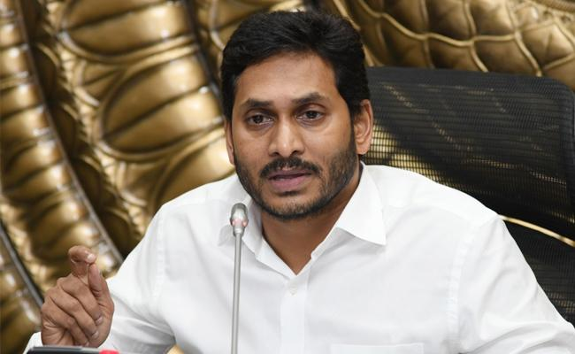 CoronaVirus: CM YS Jagan Review Meeting With Officials - Sakshi