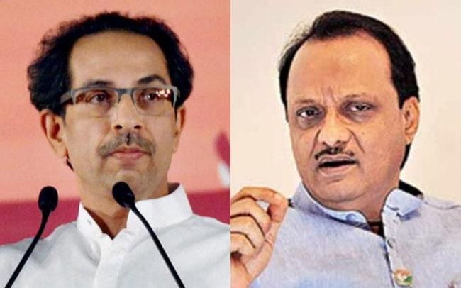 Corona Effect: Maharashtra Govt Announces Pay Cut - Sakshi