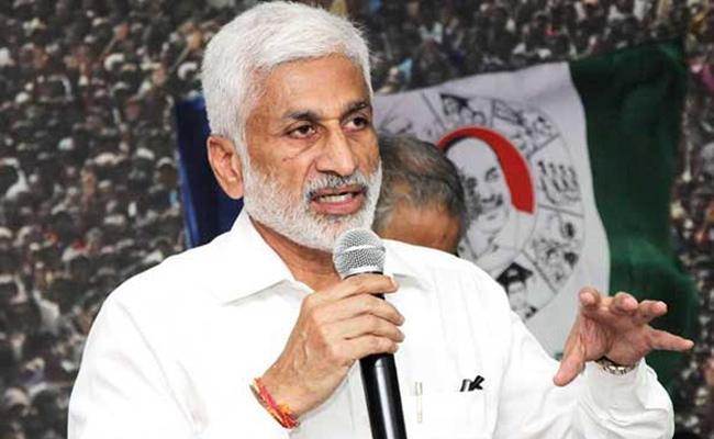 YSRCP MP Vijayasai Reddy Satires On Yellow Media - Sakshi