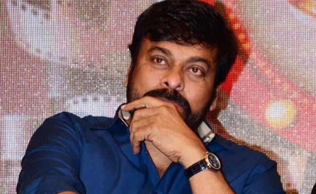 Acharya First Look Will Release On Sri Ramanavami Tollywood Says - Sakshi