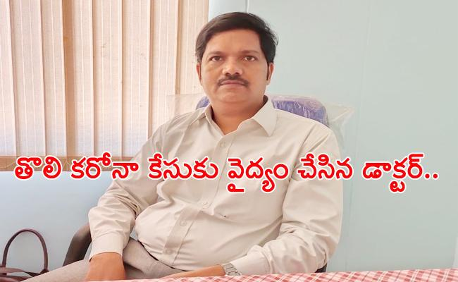 Doctors And Police Officials Service COVID 19 Patients SPSR Nellore - Sakshi