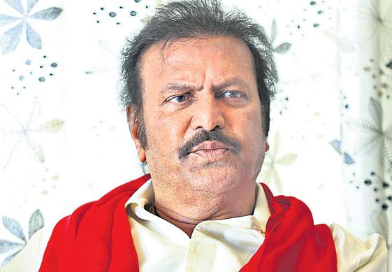 Mohan Babu request people to stay home during lockdown - Sakshi