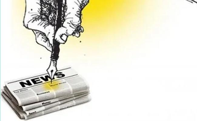Yellow Media Fake Campaign On Woman Deceased - Sakshi