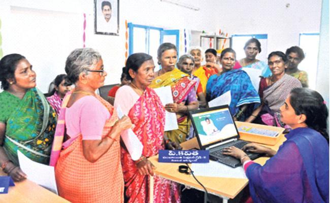 Pension Distributing Without Biometric in Andhra Pradesh - Sakshi