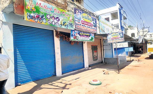 Poor People Fear on EMI And Home Rent Bills Medak - Sakshi