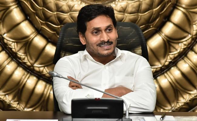 CM YS Jagan Comments In Review On Spandana Program - Sakshi