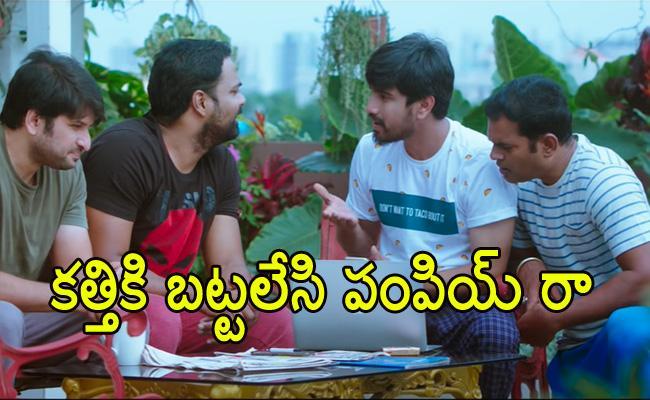 Raj Tarun Orey Bujjiga Telugu Movie Teaser Out - Sakshi