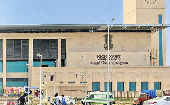 Petitions of hundreds of poor women in the AP High Court - Sakshi