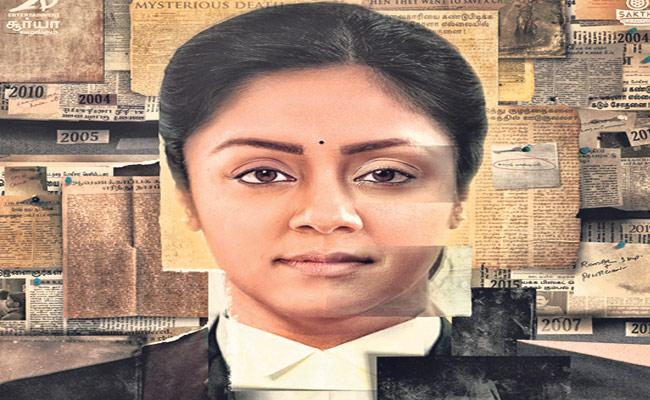 Jyothika First Look In Ponmagal Vanthal Movie - Sakshi