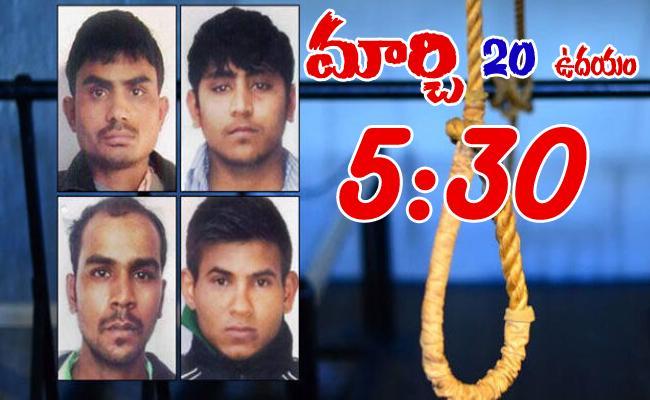 Delhi Court Issues Fresh Death Warrant Against Nirbhaya Convicts - Sakshi