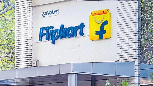 NCLAT asks CCI to probe against Flipkart over accusations of unfair practices - Sakshi