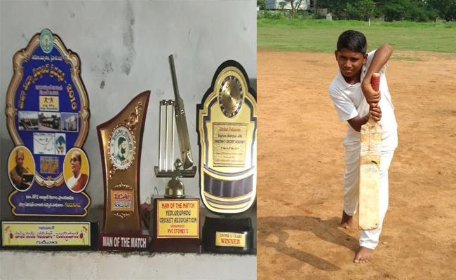 School Student Abhilash Talent in Cricket Prakasam - Sakshi