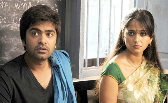 Anushka Will Joins With Simbu For Gautham Menon Film - Sakshi