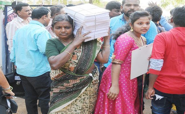 intermediate exams Physics Paper Leak in Whatsapp Karnataka - Sakshi