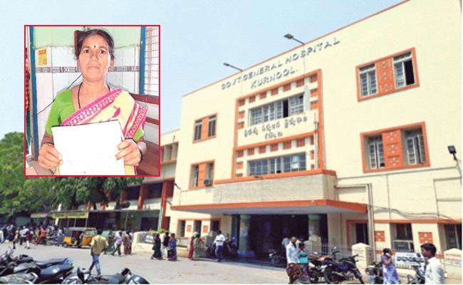 People Complain To Kurnool Sarvajana Hospital Safety - Sakshi
