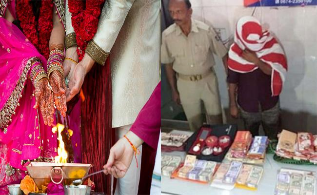 Man Stolen Gold From Marriage Function in Odisha - Sakshi